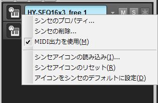 Scaler Vst Fl Studio Free Download